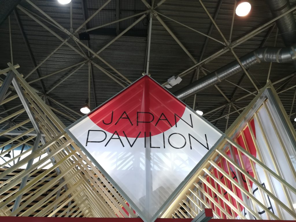 Visuel corner Japan Pavillon SIAL PARIS 2018